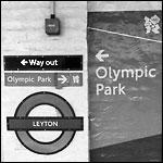 Olympic Park, Hogwarts Gate